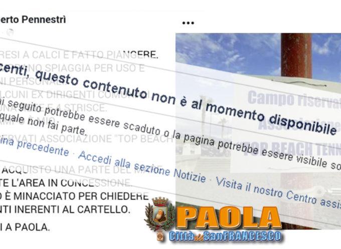 """Paola – Irraggiungibile il profilo """"FB"""" di Roberto Pennestrì: giorni fa denunciò minacce"""