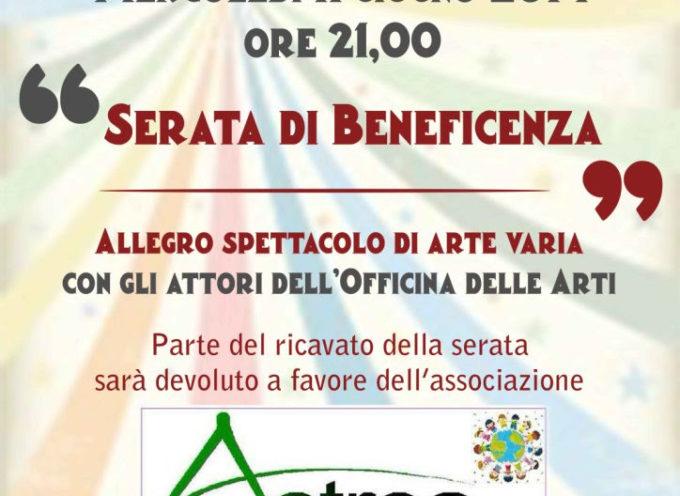 Officina delle Arti: serata di beneficenza per Astrea