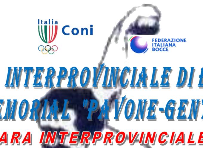 """Torneo di Bocce Paola – 1° Memorial """"Pavone-Gentile"""""""